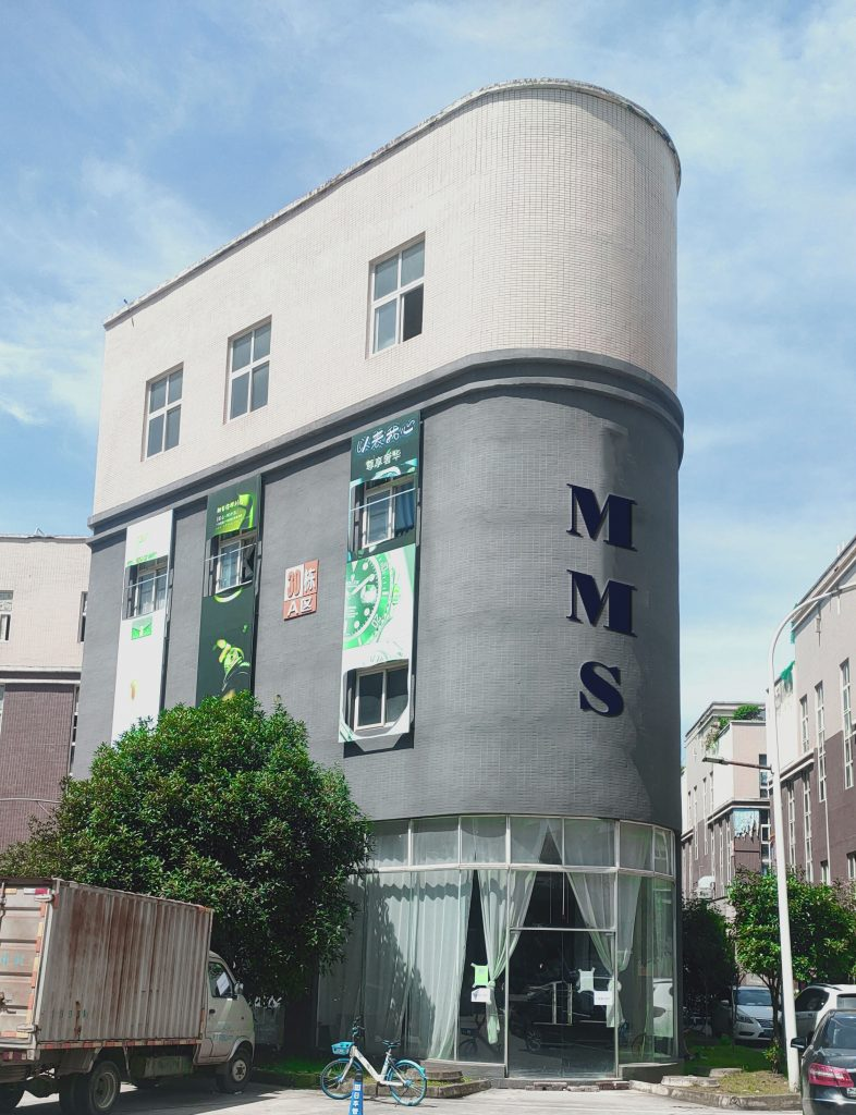 mms- factory building